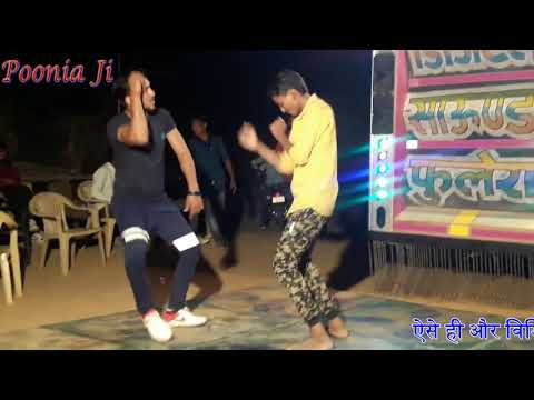 Video छा गया पूरे राजस्थान मे यह डांस !! Marwadi Sadi Desi Dance,Rajasthani Marrige Dance,New 2018 download in MP3, 3GP, MP4, WEBM, AVI, FLV January 2017