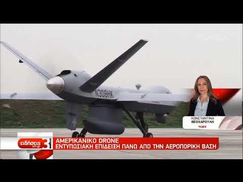 Εντυπωσιακή επείδιξη drone στην Λάρισα | 19/12/2019 | ΕΡΤ