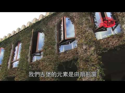 食尚玩家美景餐廳 苗栗 碧絡角 春賞櫻、夏賞金花石蒜
