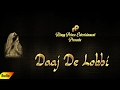 Daaj De Lobhi | Full Audio Song | Manjit Sarita