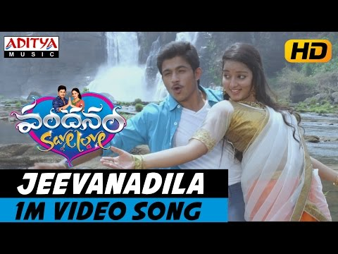 Jeevanadila 1 Min video song ||  Vandanam Movie Video Songs || Deepak Taroj, Malavika Menon