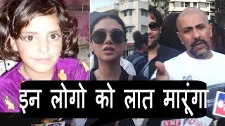 Video Angry bollywood celebrities Justice For asifa MP3, 3GP, MP4, WEBM, AVI, FLV Juli 2018