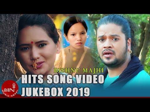 (Puskal Sharma | Bishnu Majhi | Kulendra BK | Hits Song Video Jukebox 2075/2019 - Duration: 36 minutes.)