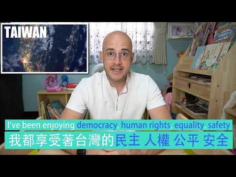臺灣給全世界的一封信 (LETTER FROM TAIWAN TO THE WORLD)