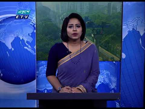 09 Am News || সকাল ০৯ টার সংবাদ || 23 November 2020 || ETV News