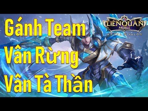 Sát thủ Triệu Vân 1combo 1Mạng - Mùa 10 Triệu Vân tà thần gánh team - Thời lượng: 16:38.
