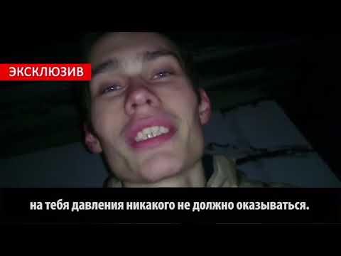 Предсмертное видеообращение Ильназа Пиркина Беспредел правоохранительных органов - DomaVideo.Ru