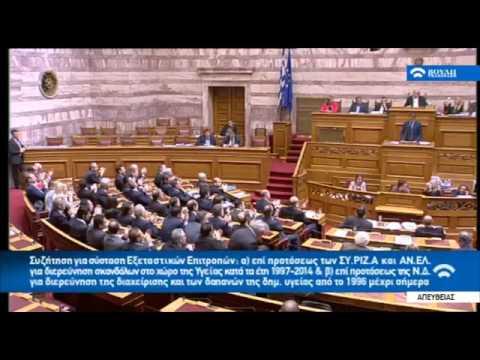 Κυρ. Μητσοτάκης: Η κυβέρνηση συμφώνησε σε τέταρτο μνημόνιο χωρίς λεφτά
