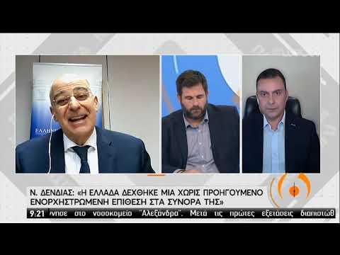 Ο υπουργός Εξωτερικών Νίκος Δένδιας στην ΕΡΤ | 03/04/2020 | ΕΡΤ