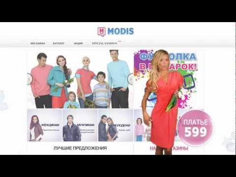организация торговли магазинов одежды