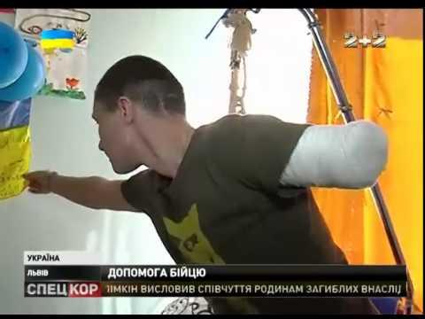 Тридцяти однорічний розвідник Олексій Кондратенко потребує допомоги небайдужих громадян