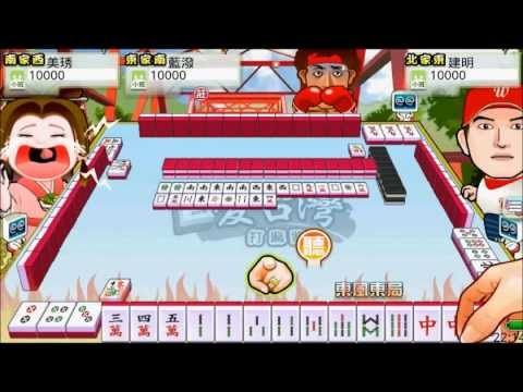 Video of iTaiwan Mahjong Free