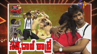 Jabardasth - 11th June 2015 - జబర్దస్త్ - Full Episode