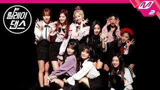 Video [릴레이댄스] 트와이스(TWICE) - YES or YES MP3, 3GP, MP4, WEBM, AVI, FLV Januari 2019