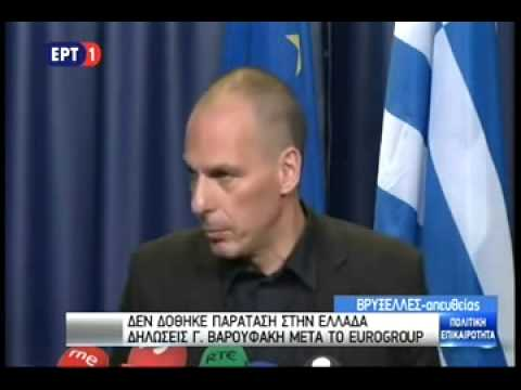 """Αποφάσεις χωρίς συναίνεση αφού το Eurogroup είναι """"μη θεσμοθετημένο"""""""