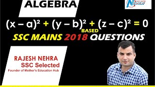 Algebra (lesson-2) COMPLETE BASIC CONCEPTS + TOP 1000 QUESTIONS #by Nehra sir