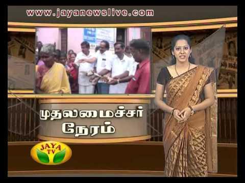 MUDHALAMAICHAR NERAM – Hon'ble Chief Minister Ms. Jayalalitha's inclusive Schemes