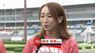 藤本 梨恵選手の登場は3:12からとなっております。 伊勢崎オートレース オッズパーク杯 オープニング 第21回SGオートレースグランプ...