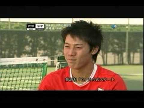 Kei Nishikori, estrella japonesa