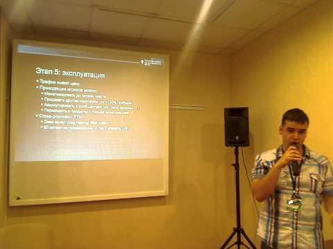 Бюджетный маркетинг: борьба за место в топе - Владимир Фунтиков, Creative Mobile