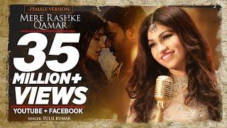 Tulsi Kumar: Mere Rashke Qamar (Female Version) Baadshaho | Ajay Devgn & Ileana D'Cruz
