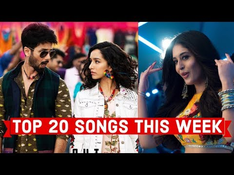 Top 20 Songs This Week Hindi Punjabi 2018 (August 19) | Latest Bollywood Songs 2018