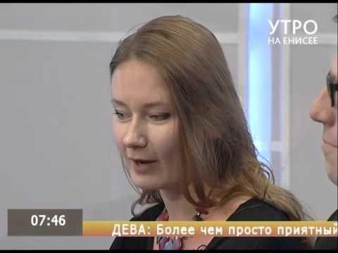 Я. Селюкова и Ж.П. Уэлле о проекте БАХАКАДЕМИЯ в Новом утре на Енисее