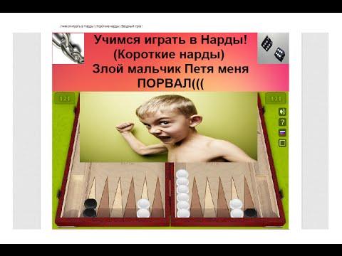 igra-nardi-eroticheskaya