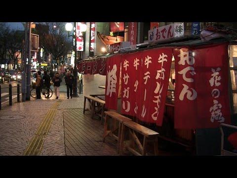 福岡への旅 Trip to Fukuoka (Japan)