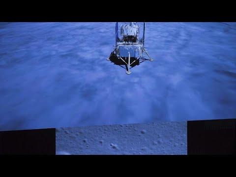 Προσεληνώθηκε το κινεζικό διαστημικό όχημα