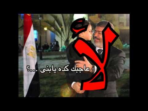إعدام رئيس .. فيديو سيقلب الإنقلاب ويعيد الحق الي أصحابه