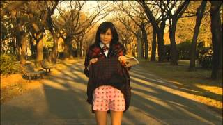 Nonton Atsuko Maeda   Showing Pantsu Film Subtitle Indonesia Streaming Movie Download