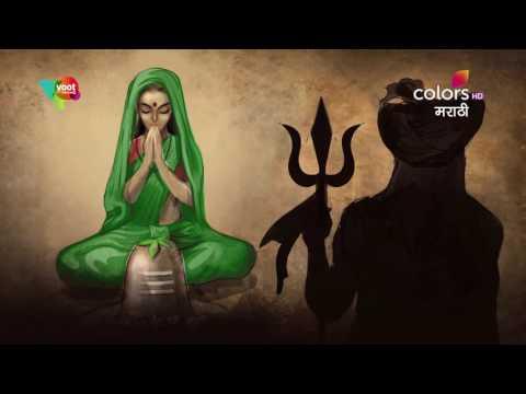 Darshan - 18th October 2016  - दर्शन