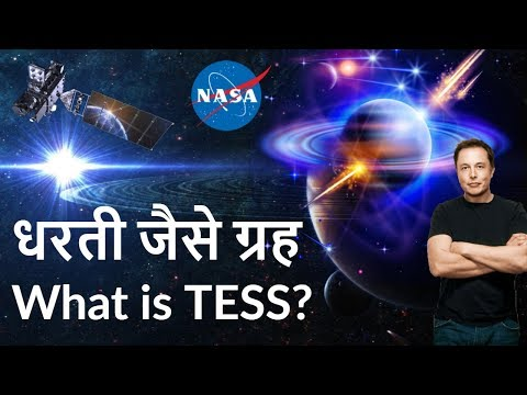 NASA and SpaceX together for TESS mission - ???? ???? ???? - Current Affairs 2018_Spacecraft videos
