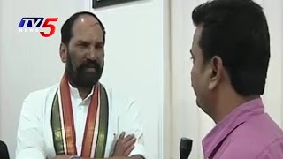 TRS Party Will Not Get Chance in 2019 Again   Uttam Kumar Reddy   TV5 News