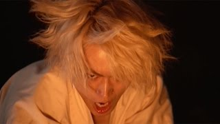 Nonton 菅田将暉、ド迫力の火祭りシーン解禁 小松菜奈も絶賛 映画「溺れるナイフ」特別映像 #Masaki Suda #Nana Komatsu Film Subtitle Indonesia Streaming Movie Download