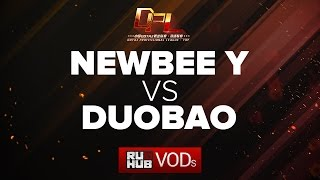 NewBee.Y vs DuoBao, DPL Season 2 - Div. B, game 1 [Maelstorm, 4ce]