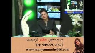Maryam Mohebbiدر ملاقات چندم سکس داشته باشیم