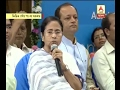 CM Mamata issues warning to South 24 Parganas DM over 100 days work