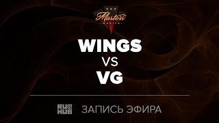 Wings vs Vici Gaming, Manila Masters CN qual, game 1 [Mila, 4ce]