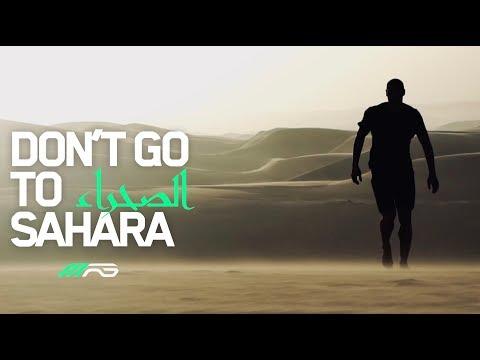 Guedioura fait la promo du Sahara algérien