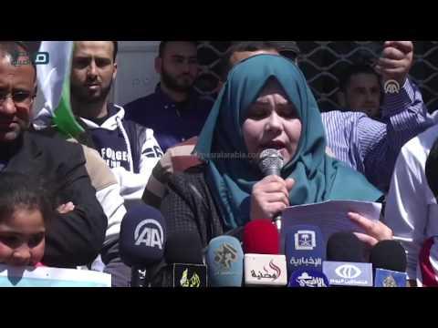 مصر العربية   وقفة في غزة تضامنًا مع مدير مؤسسة دولية معتقل لدى إسرائيل
