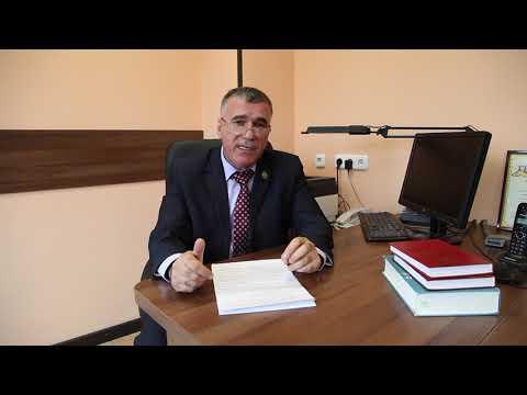 Об изменениях в закон, касающихся наркотиков (Адвокат И.А. Панков, апрель, 2019)