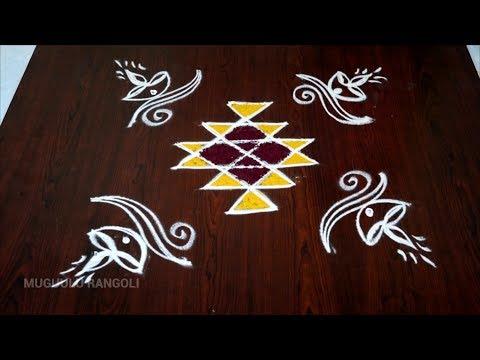 Video How to Draw Kubera Kolam  కుబేర ముగ్గు  kubera kolam rangol  kubera kolam pooja  kubera muggu download in MP3, 3GP, MP4, WEBM, AVI, FLV January 2017