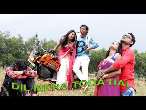 Video DIL MERA TODA HAI // दिल मेरा तोड़ा है // HD nagpuri song // Shankar Baraik download in MP3, 3GP, MP4, WEBM, AVI, FLV January 2017