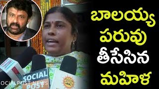 Video Balakrishna Attacked By Lady Fan | Jai Simha | Public Talk MP3, 3GP, MP4, WEBM, AVI, FLV Februari 2018