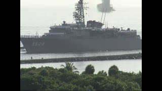 While two Japan Maritime Self-Defense Force vessels carried out training exercises in Florida, the Japanese consul general...