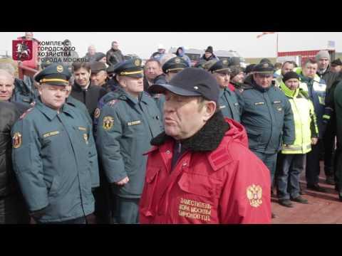 Заключительный этап Всероссийских командно-штабных учений