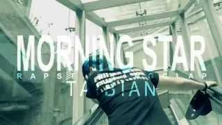 "[MV] 타이비언 ""모닝스타 (Morning Star)"" - 모닝스타"