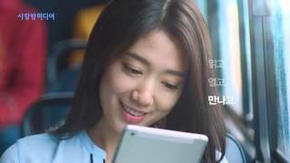 광주버스 사랑방버스 YouTube 동영상